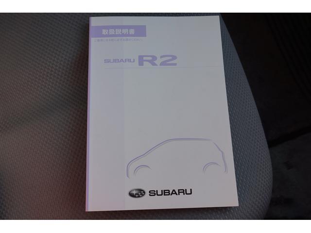 スバル R2 Fプラス キーレス CD 保証付