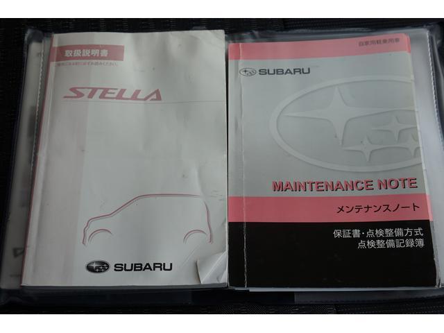 スバル ステラ L ブラックインテリアセレクション スマートキー 保証付