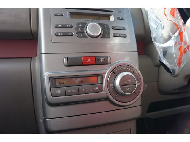 ダイハツ ムーヴコンテ X スマートキー 純正CD 保証付