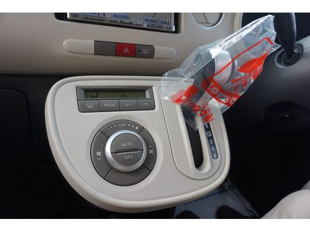 オートエアコンです★室内の温度調整として冷房・除湿ができるのはもちろんのこと冬場や雨天時の窓の曇り取りとしても活用できるエアコン。もちろんエアコンの効きも確認済みです★★