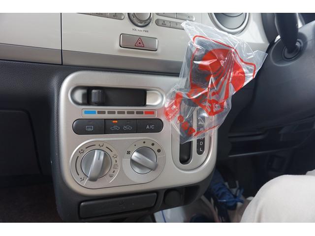 マニュアルエアコンです★室内の温度調整として冷房・除湿ができるのはもちろんのこと冬場や雨天時の窓の曇り取りとしても活用できるエアコン。もちろんエアコンの効きも確認済みです★★