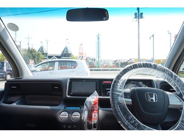 軽自動車専門店ニコットでは「修復歴のある車」・「走行距離不明・改ざん車」は販売いたしません!さらに「全車、安心の保証付き」です!安心・安全なカーライフをバックアップします!気持ちよく乗って頂けます♪
