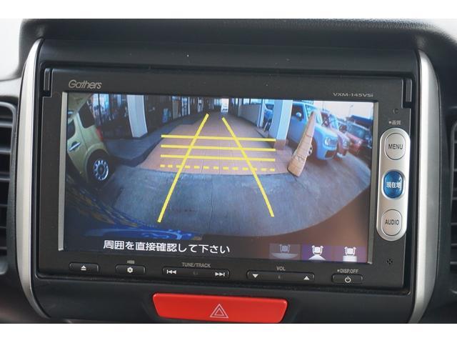バックモニター機能付きです!バックする際に後方の様子をカーナビのモニター上に表示してくれます。運転席にいながら、後方が確認できるので、バック駐車がスムーズに行えます。