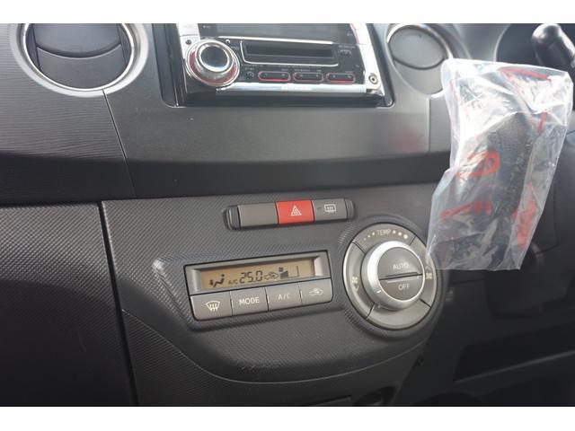 カスタムG スマートキー CD HID 保証付(13枚目)