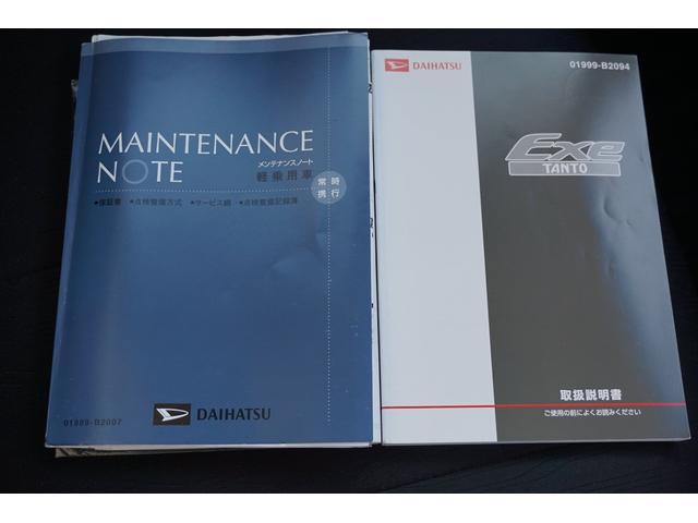 カスタムG スマートキー 純正CD HID 保証付(15枚目)