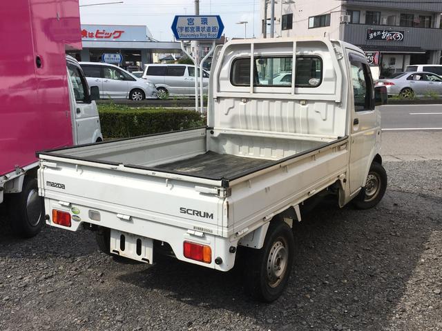 「マツダ」「スクラムトラック」「トラック」「栃木県」の中古車4