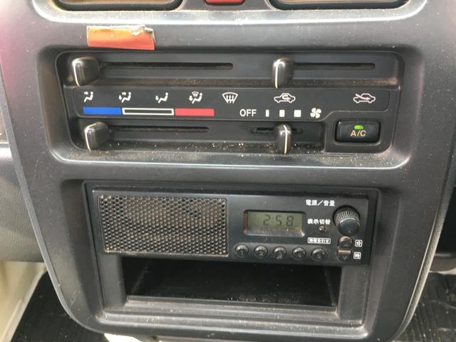 「マツダ」「スクラムトラック」「トラック」「栃木県」の中古車14