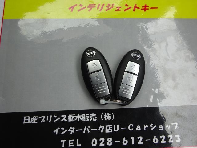 日産 キューブ ライダー HDDナビ キセノンヘッドライト