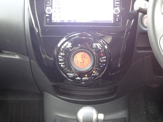 日産 ノート X DIG-S 自動ブレーキ アラウンドビューモニター