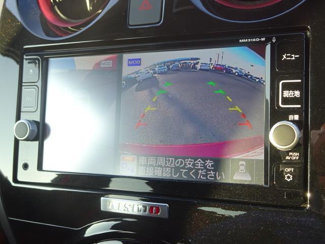 日産 ノート ニスモ 自動ブレーキ アラウンドビューモニター