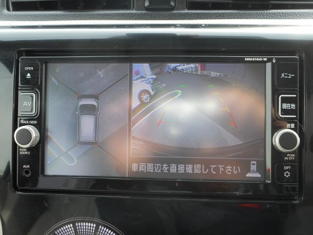 日産 デイズ X  自動ブレーキ