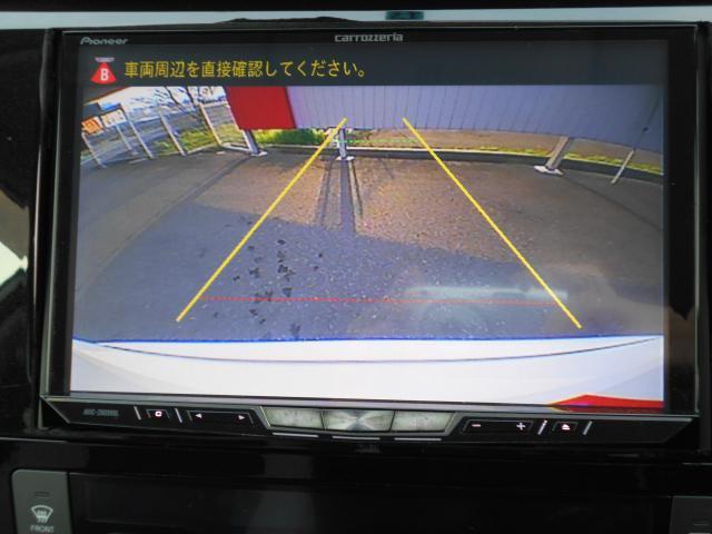 モード・プレミア エマージェンシーブレーキパッケージ(5枚目)