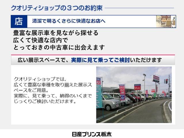250ハイウェイスター メーカーナビ・後席モニター・AVM(33枚目)