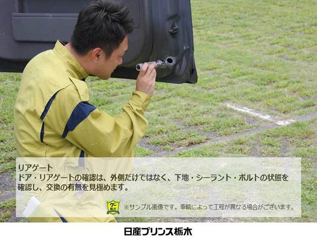 250ハイウェイスター メーカーナビ・後席モニター・AVM(37枚目)