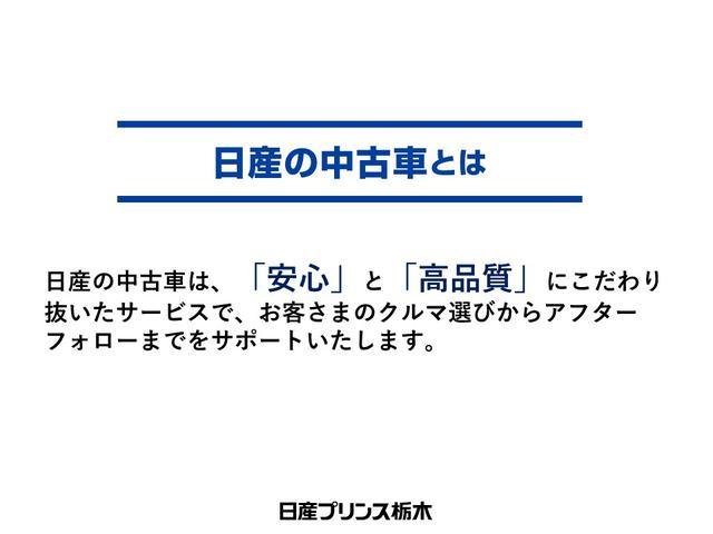 ハイウェイスターX プロパイロット メモリナビ・SOSコール(21枚目)