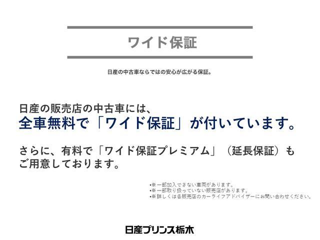 ハイウェイスターX プロパイロット メモリナビ・SOSコール(24枚目)
