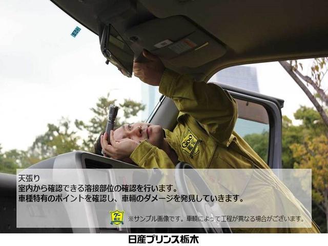 ハイウェイスターX プロパイロット メモリナビ・SOSコール(42枚目)