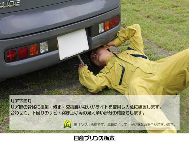 660 ボレロ 純正メモナビ・AVM・SOSコール(40枚目)