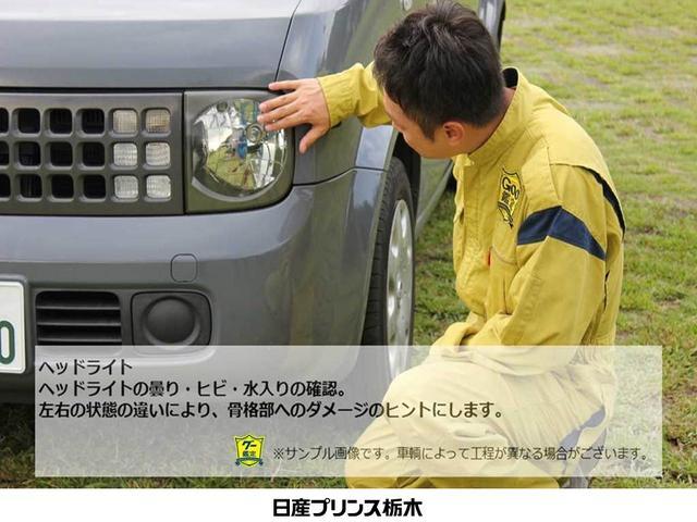 660 ボレロ 純正メモナビ・AVM・SOSコール(43枚目)