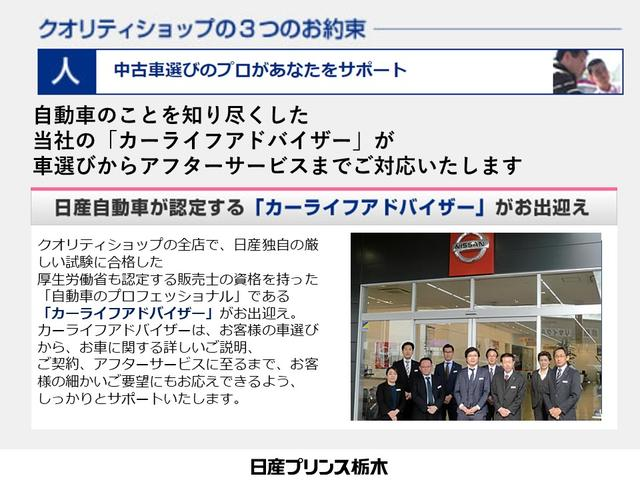1.5 15RX Vセレクション メモナビ・ETC(28枚目)