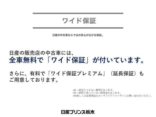X 660 X メモナビ・ETC(24枚目)