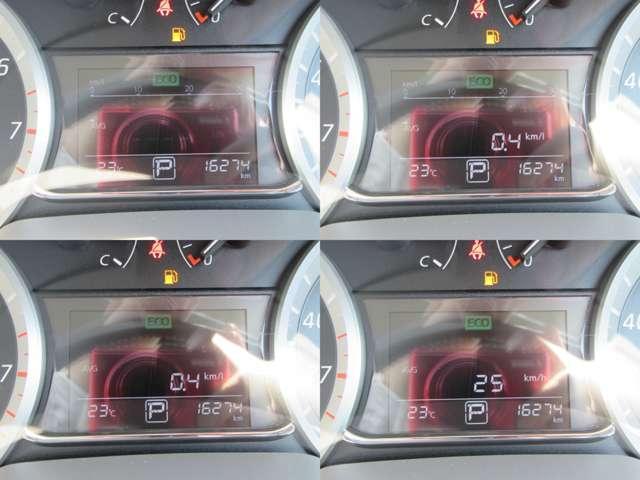 1.8 X ナビ Bカメラ インテリキー バックカメラ付き ワンセグ Sキー CD キーレス 盗難防止システム オートエアコン メモリーナビ ドラレコ ナビTV ABS パワーウインドウ(19枚目)