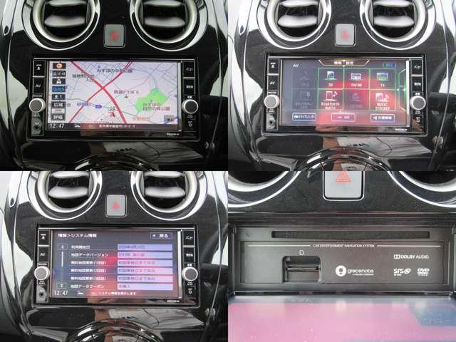 e-POWER X Vセレクション ドラレコ 全周囲カメラ 禁煙 LED 盗難防止装置(19枚目)