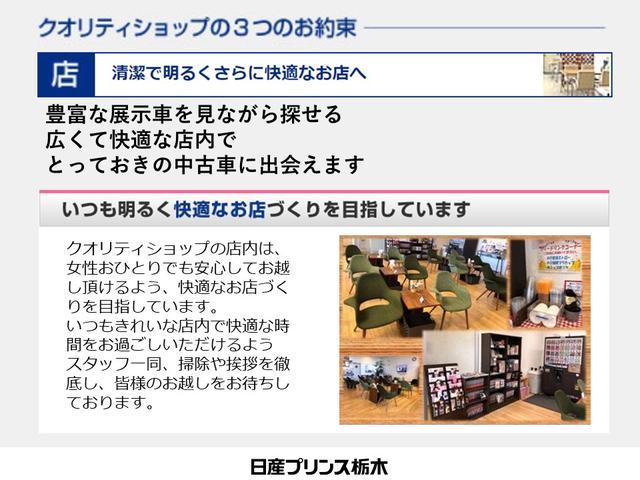 e-POWER X Vセレクション ドラレコ 全周囲カメラ 禁煙 LED 盗難防止装置(34枚目)