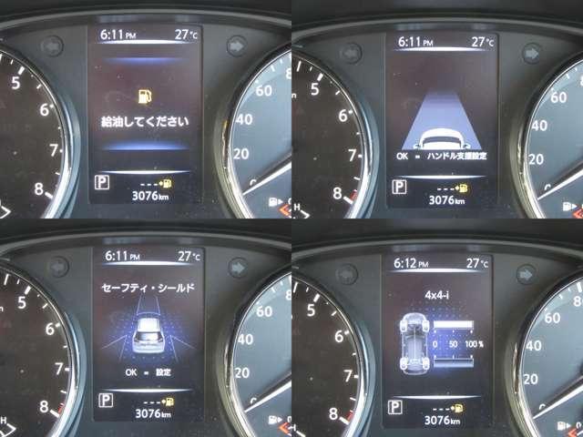 2.0 20Xi レザーエディション 2列車 4WD(19枚目)
