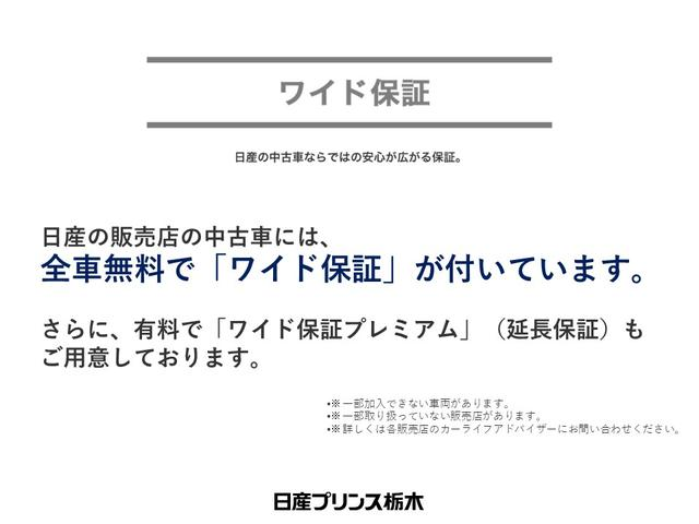2.0 20Xi レザーエディション 2列車 4WD(24枚目)