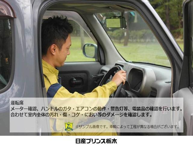 2.0 20Xi レザーエディション 2列車 4WD(36枚目)