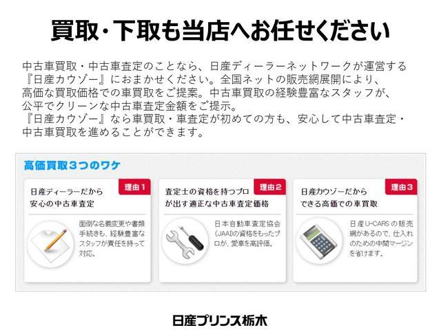 2.0 20Xi レザーエディション 2列車 4WD(49枚目)