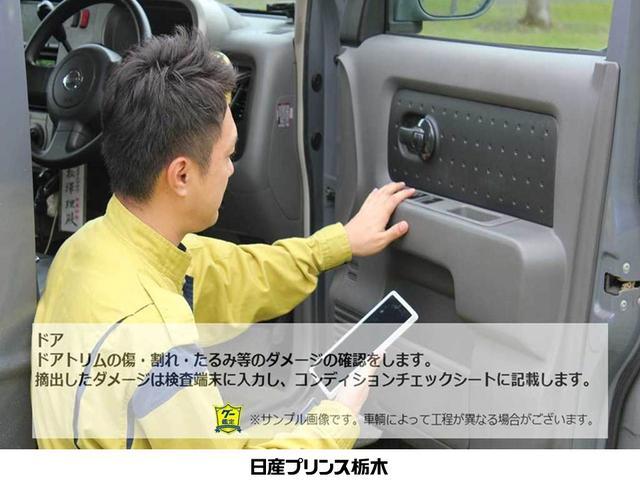 2.0 20Xi レザーエディション 2列車 4WD(44枚目)