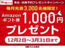 250ハイウェイスター メーカーナビ・後席モニター・AVM(51枚目)
