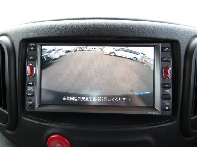 15X Vセレクション HDDナビ Bカメラ(5枚目)