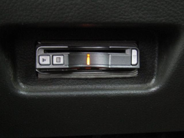 15X Vセレクション HDDナビ Bカメラ(6枚目)