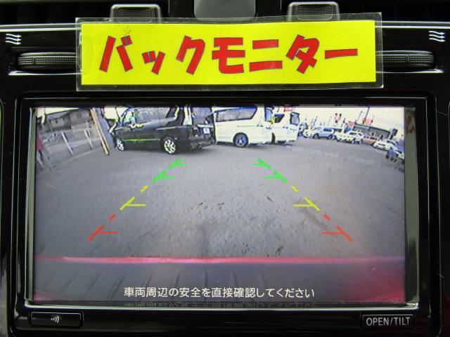 G Mナビ・バックモニター・ETC・オートクルーズ(5枚目)