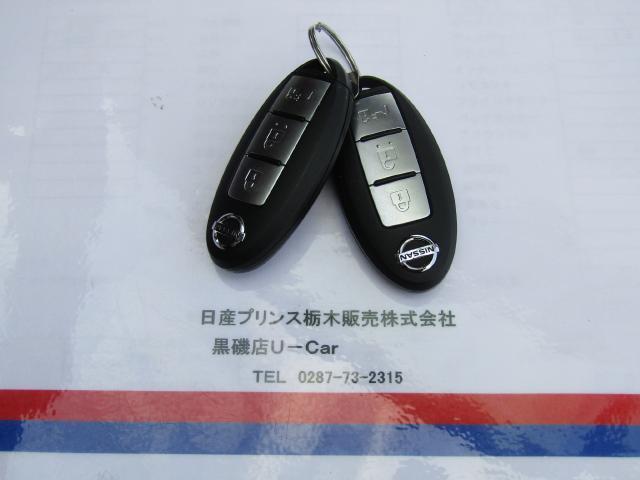 G Mナビ・バックモニター・ETC・オートクルーズ(20枚目)