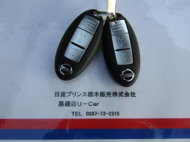 15RXパーソナライズパッケージ Mナビ・Bモニター・ETC(20枚目)