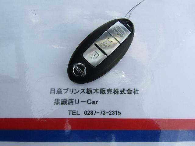 15RX アーバンS スタイリッシュブラックPKG Mナビ(20枚目)