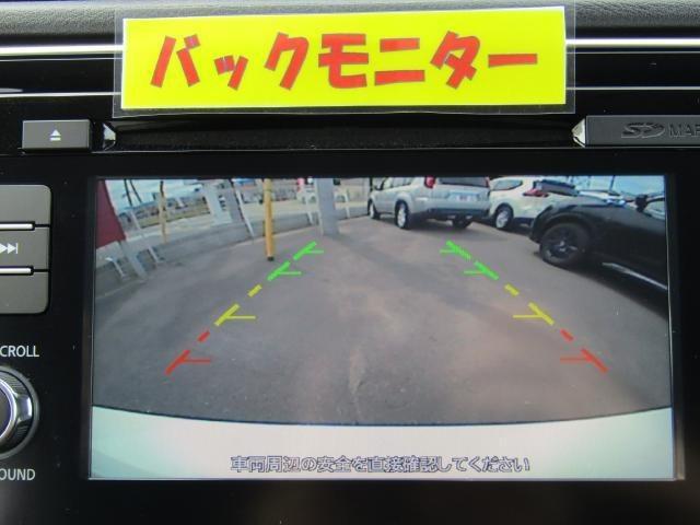 「日産」「リーフ」「コンパクトカー」「栃木県」の中古車5