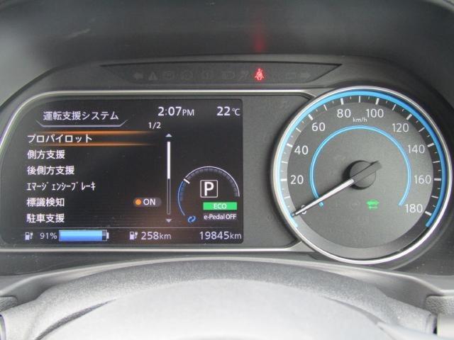 「日産」「リーフ」「コンパクトカー」「栃木県」の中古車13