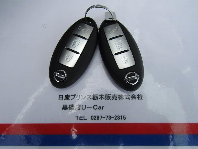 「日産」「リーフ」「コンパクトカー」「栃木県」の中古車20