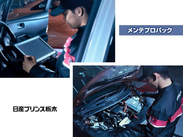 「日産」「リーフ」「コンパクトカー」「栃木県」の中古車28