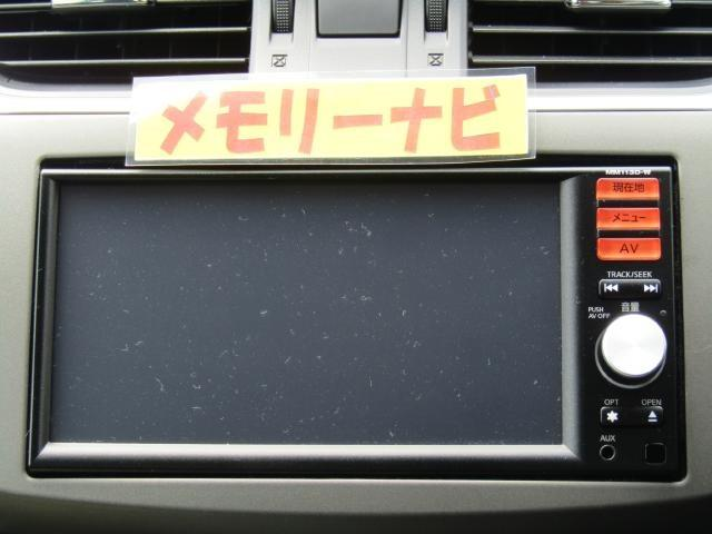 X メモリーナビ・ETC(4枚目)