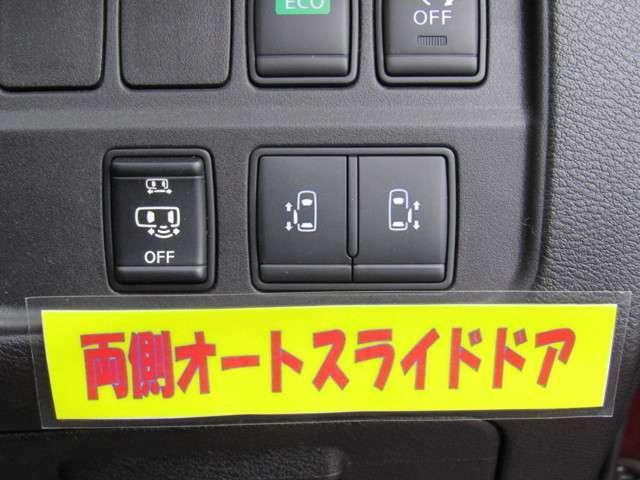 両側オートスライドドアなので、小さなおこさまやご年配の方でも楽に乗り降りできますよ!運転席からでもスイッチひとつで開閉できるので、便利ですよ★