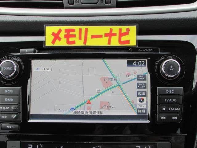 20X ハイブリッド エマージェンシーブレーキパッケージ 4WD(5枚目)