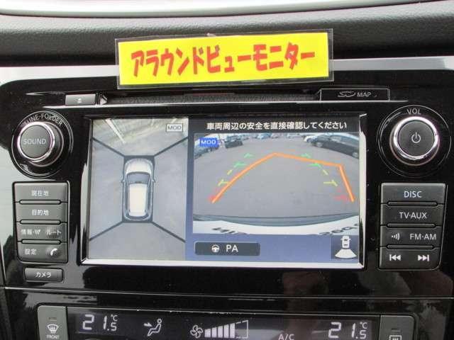 20X ハイブリッド エマージェンシーブレーキパッケージ 4WD(6枚目)