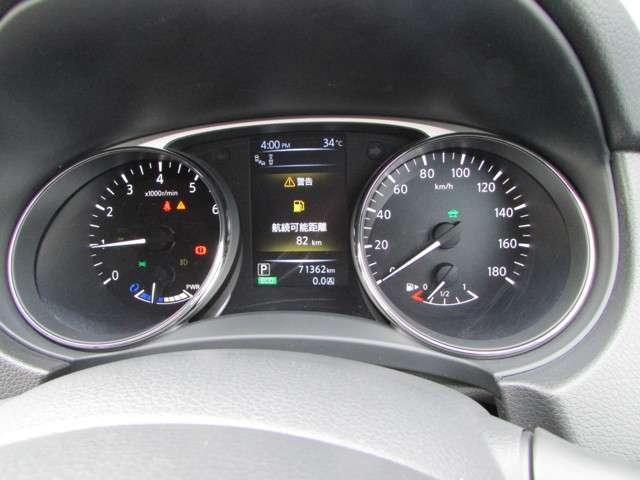 20X ハイブリッド エマージェンシーブレーキパッケージ 4WD(14枚目)