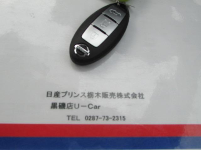 20X ハイブリッド エマージェンシーブレーキパッケージ 4WD(20枚目)